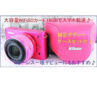 Nikon - ★超美品★希少ピンク★純正ケース付★スマホ転送&簡単操作★Nikon 1J2★