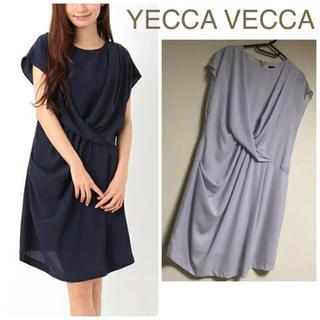 YECCA VECCA - 定価12948円❤️【美品】YECCA VECCAドレープドレスワンピース♡