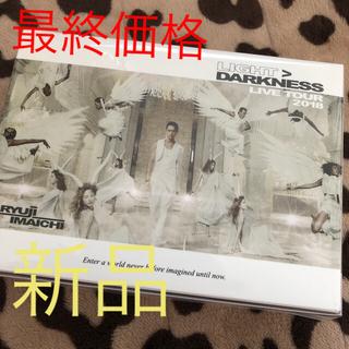 サンダイメジェイソウルブラザーズ(三代目 J Soul Brothers)の❤️今市隆二❤️新品、最終価格!早いもの勝ち!本日限定!(ミュージック)