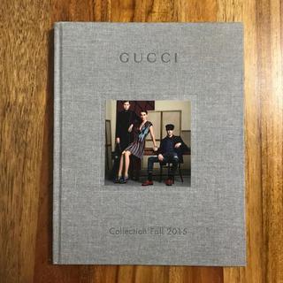 グッチ(Gucci)のグッチのカタログ 2015 秋 送料無料(ファッション)