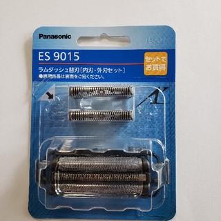パナソニック(Panasonic)の新品未開封!ES 9015/パナソニック ラムダッシュ替刃(メンズシェーバー)