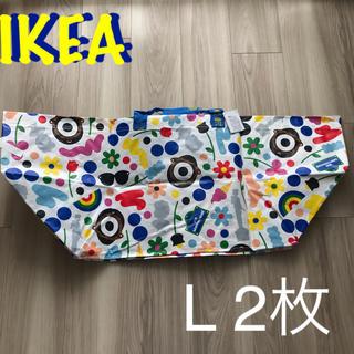 新品 IKEA バッグ Lサイズ 2枚セット 限定品