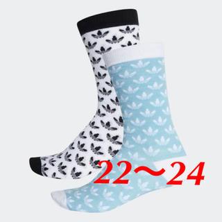 アディダス オリジナルス ソックス 2足 22〜24