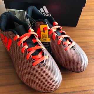 アディダス(adidas)の新品 adidas サッカースパイク 19㎝(シューズ)