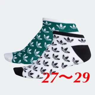 アディダス(adidas)のアディダス オリジナルス ソックス 2足 27〜29(ソックス)