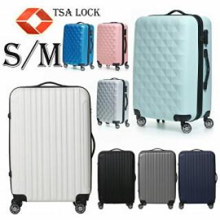 スーツケース キャリーバッグ キャリーケース 旅行 TSAロック 小型 中型