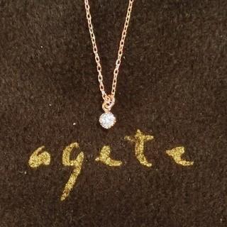 アガット(agete)のアガット 0.05ct一粒ダイヤモンドのK14PGネックレス(ネックレス)