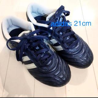 アディダス(adidas)の【アディダス】   キッズ サッカースパイク   サイズ 21cm(シューズ)