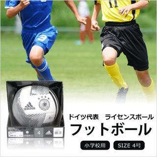 アディダス(adidas)の【残りわずか】アディダス ドイツ代表ライセンスサッカーボール4号球(ボール)