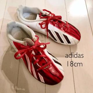 アディダス(adidas)の【アディダス】キッズ   サッカースパイク   サイズ 18cm(シューズ)