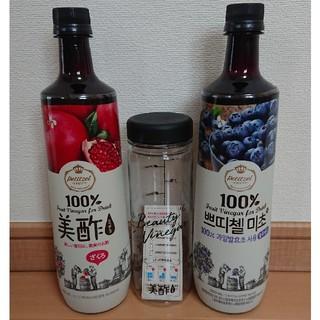 コストコ(コストコ)のコストコ 美酢 ミチョ ブルーベリー1本 ザクロ1本 オリジナルボトル付(ダイエット食品)