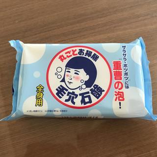 石澤研究所 - 石澤研究所 毛穴撫子 毛穴石鹸 新品! 重曹つるつる