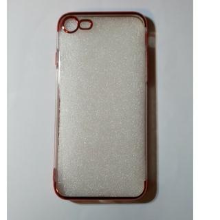 iPhone8ケース/iPhone7ケース クリア 耐衝撃  透明ケース