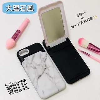 ホワイト大人気♡大理石風iPhone♡ 鏡ケース付 スタンド機能 a