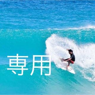 ダカイン(Dakine)の新品 ★ DAKINE 6feet リーシュコード ダカイン ショートボード用(サーフィン)