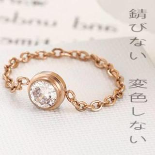3ミリ 本物見え チェーン指輪 精巧な仕事♡ 華奢で可愛い♡(リング(指輪))