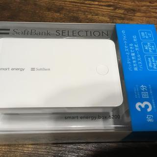ソフトバンク(Softbank)のSoftBank SELECTION smart energy box 6200(バッテリー/充電器)