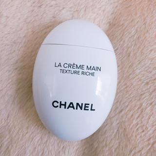 シャネル(CHANEL)のCHANEL シャネル ラクレームマンリッシュ ハンドクリーム(ハンドクリーム)