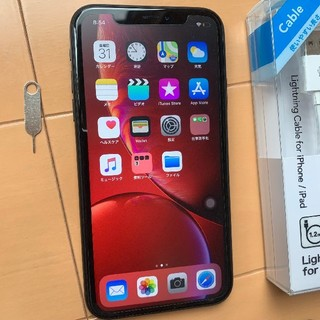 Apple - iPhone XR 64GB ほぼ未使用 超美品 au