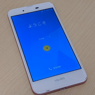 アクオス(AQUOS)のAQUOS L2 保護ケースつき(スマートフォン本体)