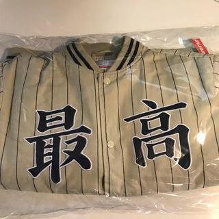シュプリーム(Supreme)のL Tan Supreme Pinstripe Varsity Jacket(スタジャン)