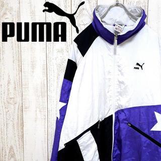 プーマ(PUMA)の【トレンド】プーマ ナイロンジャケット アシンメトリー(ナイロンジャケット)