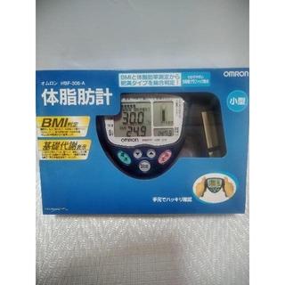 オムロン(OMRON)のあや様専用 オムロン 体脂肪計 HBF-306-A(エクササイズ用品)