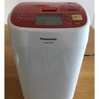 Panasonic - パナソニック ホームベーカリー 1斤タイプ レッド SD-BH1001