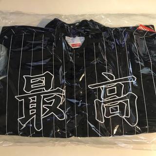 シュプリーム(Supreme)のL 黒 Supreme Pinstripe Varsity Jacket(スタジャン)