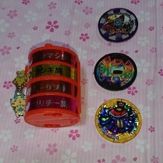 バンダイ(BANDAI)の妖怪メダル 3枚 ケース セット レア(その他)