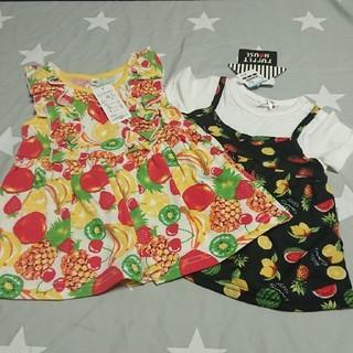 ニシマツヤ(西松屋)のフルーツ柄ワンピース、半袖Tシャツセット 80センチ(ワンピース)