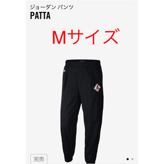 NIKE - NIKE  patta pants Mサイズ