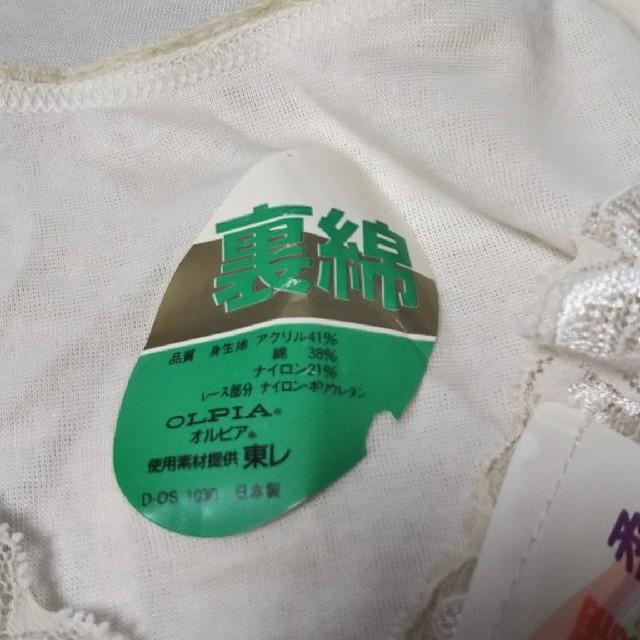 半袖インナー2枚 レディースの下着/アンダーウェア(アンダーシャツ/防寒インナー)の商品写真