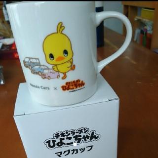 ニッシンショクヒン(日清食品)のひよこちゃんマグカップ(キャラクターグッズ)