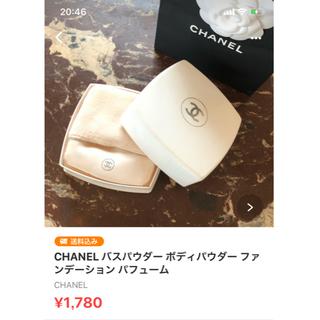 シャネル(CHANEL)のmako様おまとめ❤️CHANEL バスパウダー ボディパウダー パフューム(バスグッズ)