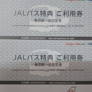 JAL(日本航空) - JALバス特典 ご利用券  片道2枚セット