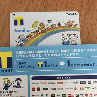 ファミリア(familiar)のファミリア Tポイントカード(キャラクターグッズ)