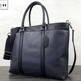 コーチ(COACH)の正規品保証 コーチ スムースレザー ビジネストートバッグ 新品(トートバッグ)