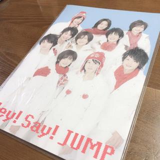 Hey! Say! JUMP - 【新品】Hey!Say!JUMP パンフレット