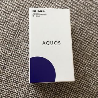 SHARP - 【新品】AQUOS sense2 SH-M08(ホワイトシルバー)