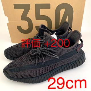 adidas - 29.0cm adidas YEEZY BOOST 350 V2 BLACK