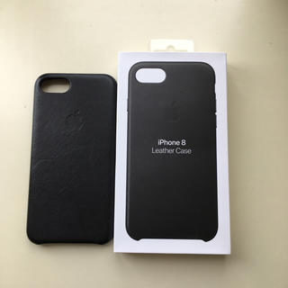 Apple - iPhone8  アップル純正レザーケース