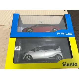 トヨタ - トヨタ ミニカー プリウス シエンタ 1/30スケール ダイキャスト製 非売品