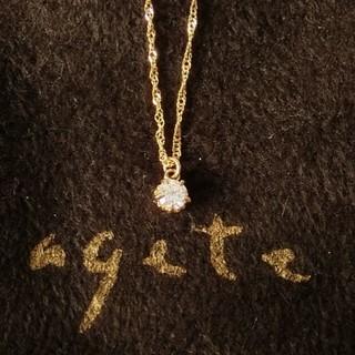 アガット(agete)のアガット 0.1ct一粒ダイヤモンドのK18ネックレス(ネックレス)