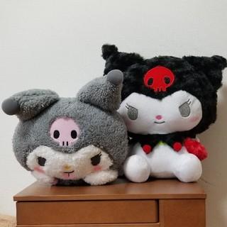マイメロディ(マイメロディ)のクロミちゃん BIGぬいぐるみ 2つ(ぬいぐるみ)