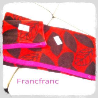 フランフラン(Francfranc)のFrancfranc Towel Set(その他)