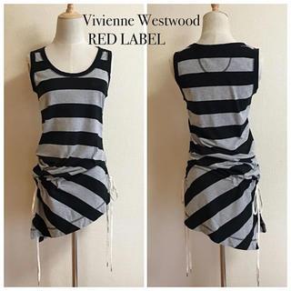 Vivienne Westwood - Vivienne Westwood RED LABEL アシンメトリーワンピース