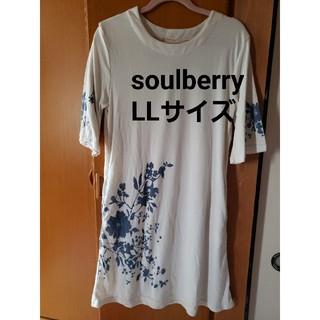 soulberry チュニック