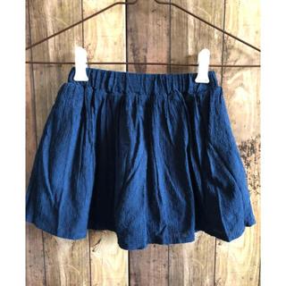 ユニクロ(UNIQLO)のユニクロ UNIQLO ドットモチーフ コットン スカート  ネイビー 120 (スカート)