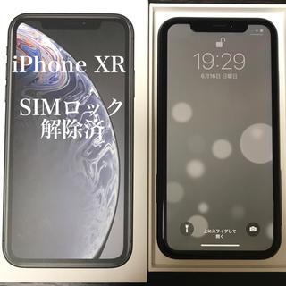 iPhone -  iPhone XR ブラック 64GB au SIMロック解除済